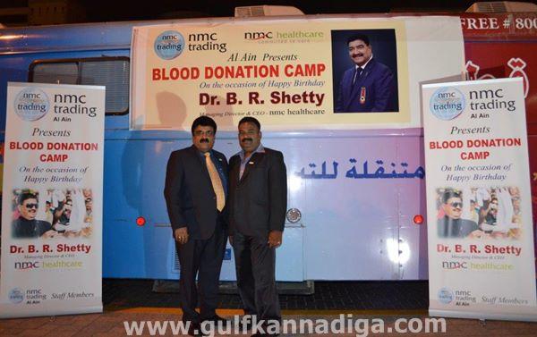 NMC Blood camp-aug 8-2013-005