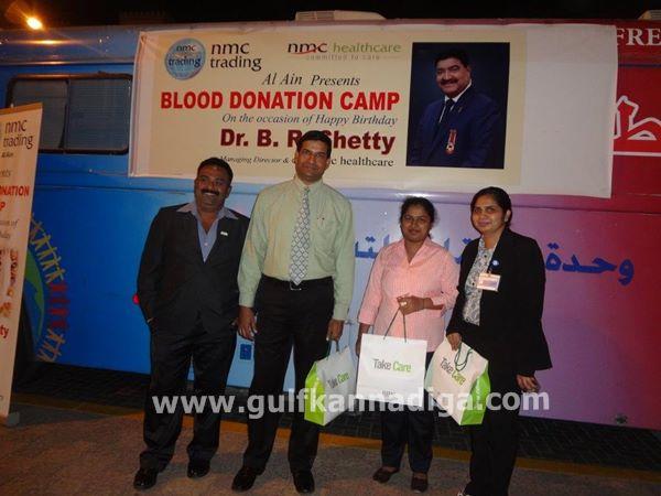 NMC Blood camp-aug 8-2013-018
