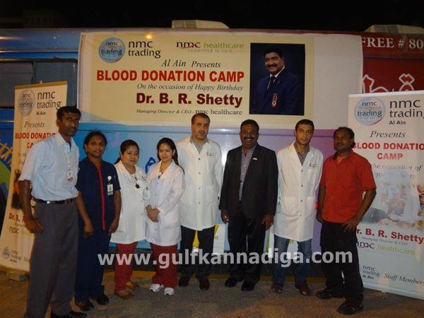 NMC Blood camp-aug 8-2013-019