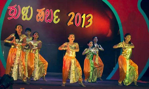 Nirel tulu movie-Aug 4-2013-061