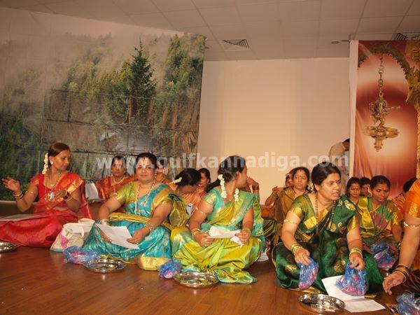 Varamahalakshmi dubai-2013-092