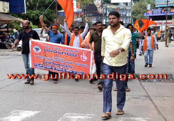 Vhp_bajaranga_protest_5