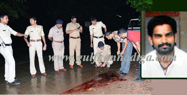Vikrama_shetty_murder_1