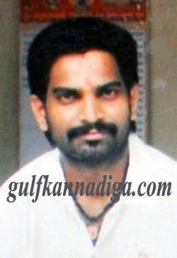 Vikrama_shetty_murder_5