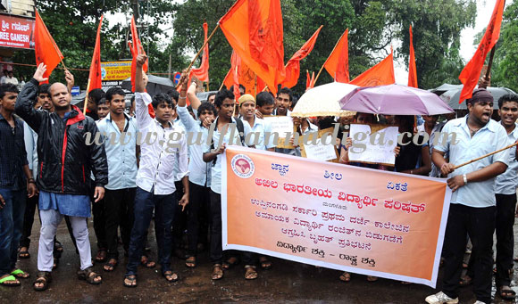 abvp_protest_dc-offc
