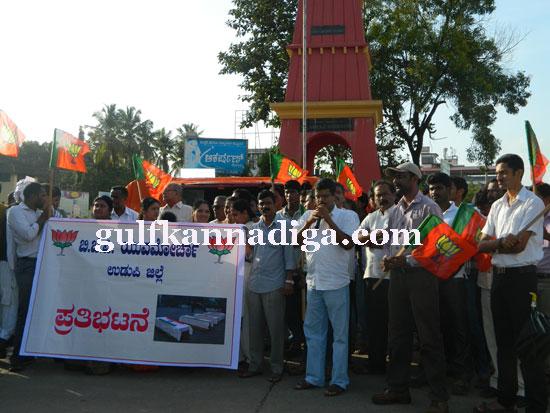 bjp_yuva-morcha-protest1