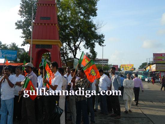 bjp_yuva-morcha-protest4