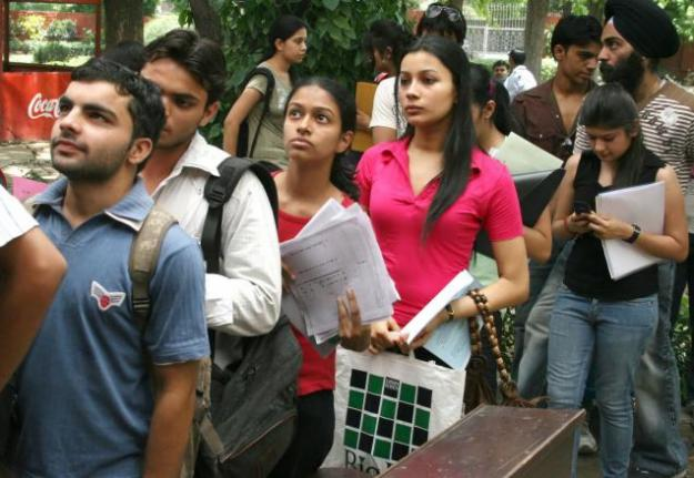 colleges-in-bangalore