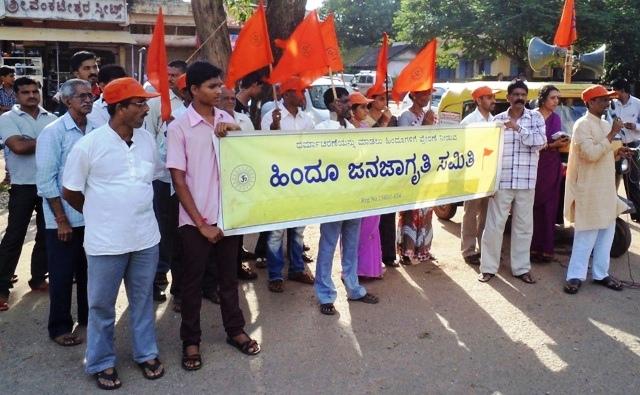 dundi-protest-kundapur-10
