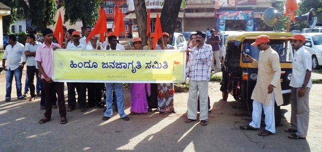 dundi-protest-kundapur-2