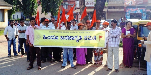 dundi-protest-kundapur-3