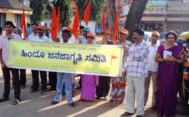 dundi-protest-kundapur-4