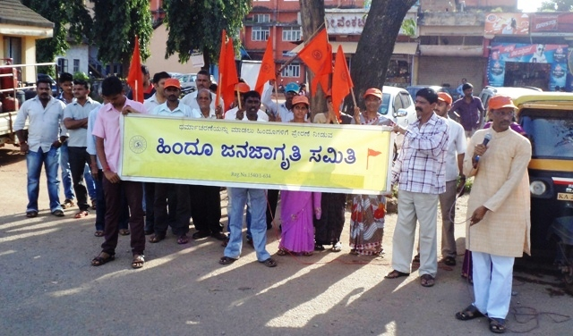 dundi-protest-kundapur-5