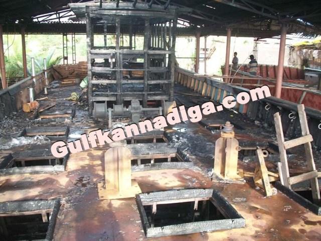 fire-kundapur