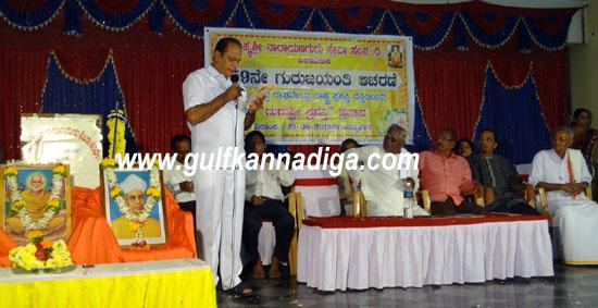 gurujayanthi