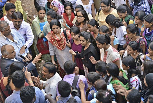 jnana bhaarathi