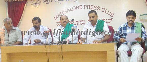 karnataka_raitha_press
