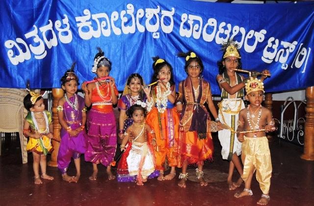 krashnashtamai-koteshvara-39