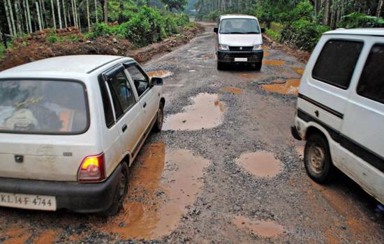 mangalore road