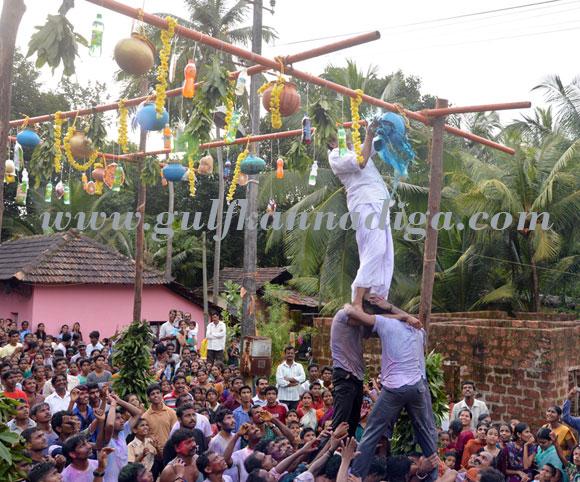 mulki_punarur_celebration