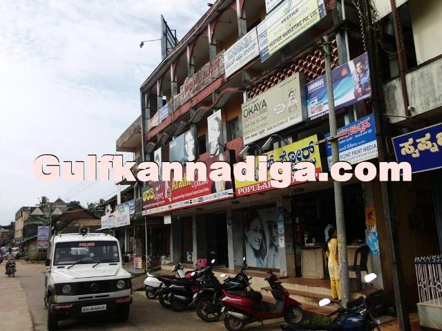 theaft-kundapur-august-20-10
