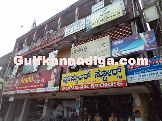 theaft-kundapur-august-20-23