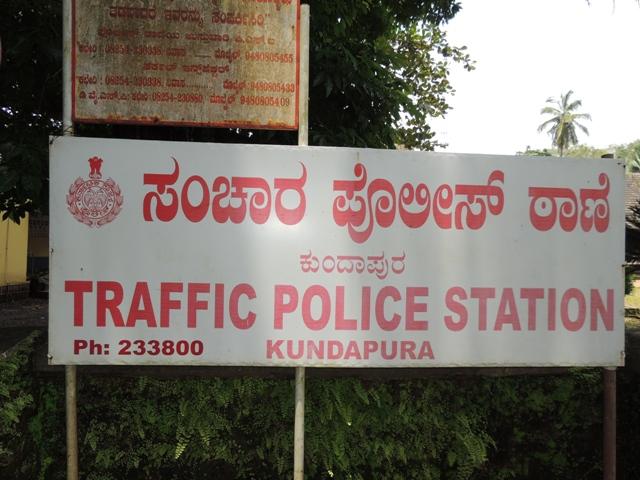 trafic-station-kundapur-2