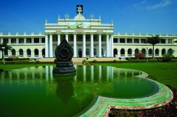universityof mysore8