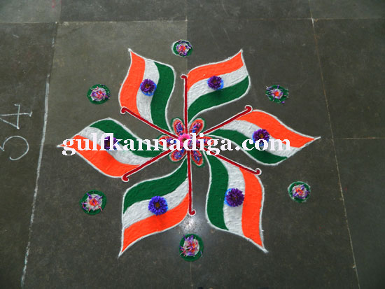 Udipi yuva congress celebrates 67th independence day in a for 15 aug decoration
