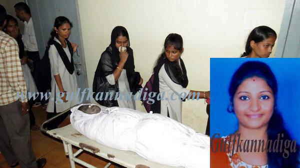 Akshata_murder_case_16