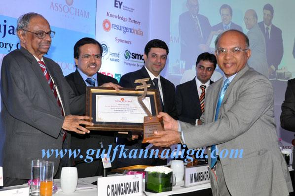 KBL_ASSOCHAM_Award