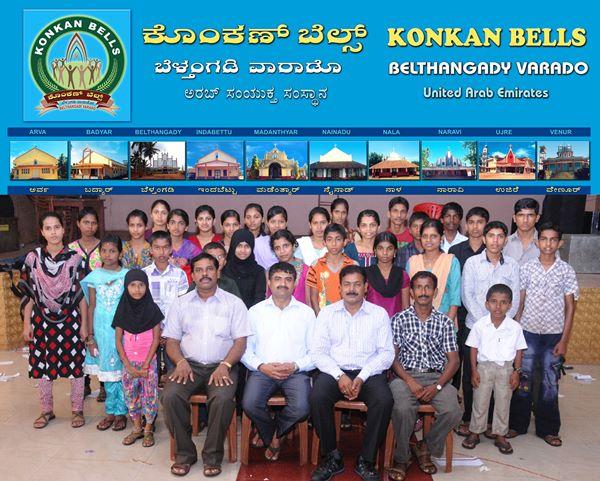 Konkan Bells Belthangady dubai-sept 16-2013-022
