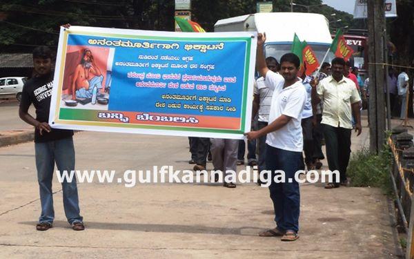 Kundapura-bjp-protest-sept-22-2013-001