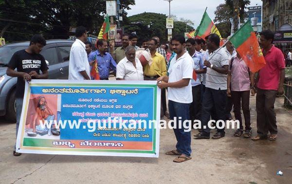 Kundapura-bjp-protest-sept-22-2013-004