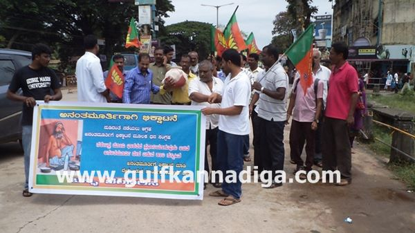 Kundapura-bjp-protest-sept-22-2013-005