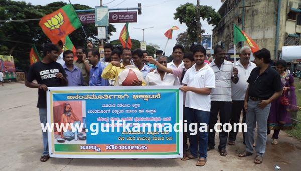 Kundapura-bjp-protest-sept-22-2013-006