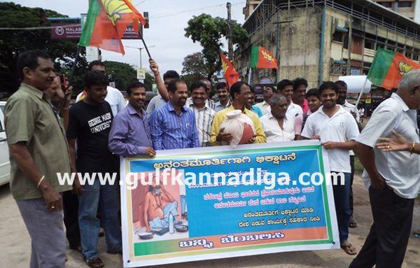 Kundapura-bjp-protest-sept-22-2013-011