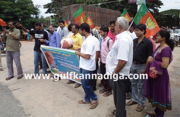 Kundapura-bjp-protest-sept-22-2013-013