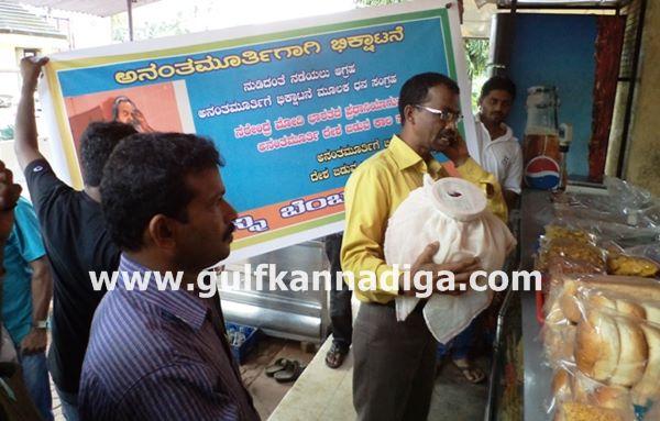 Kundapura-bjp-protest-sept-22-2013-014