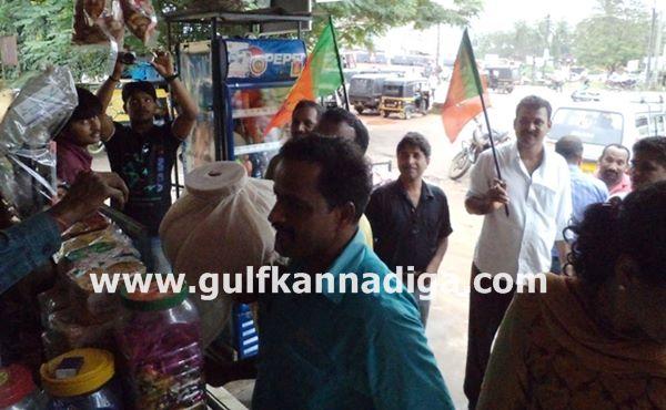 Kundapura-bjp-protest-sept-22-2013-015