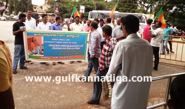 Kundapura-bjp-protest-sept-22-2013-016