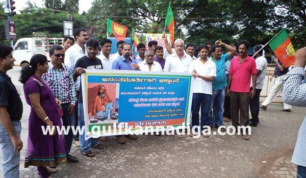 Kundapura-bjp-protest-sept-22-2013-017