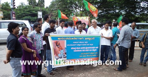 Kundapura-bjp-protest-sept-22-2013-018