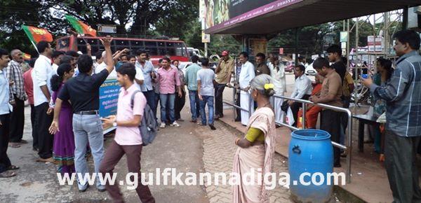 Kundapura-bjp-protest-sept-22-2013-019