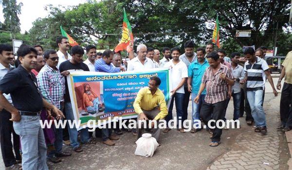Kundapura-bjp-protest-sept-22-2013-021