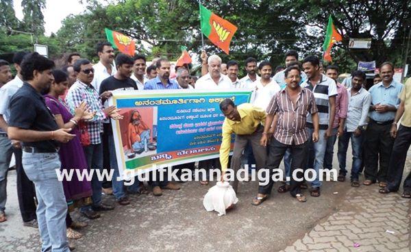 Kundapura-bjp-protest-sept-22-2013-022