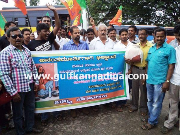 Kundapura-bjp-protest-sept-22-2013-024