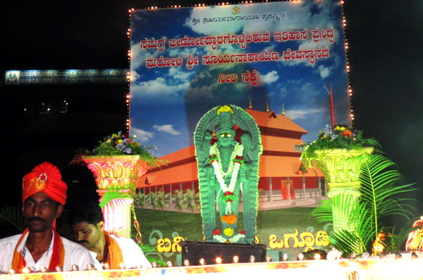 Mangalore_ganesha_pro_41