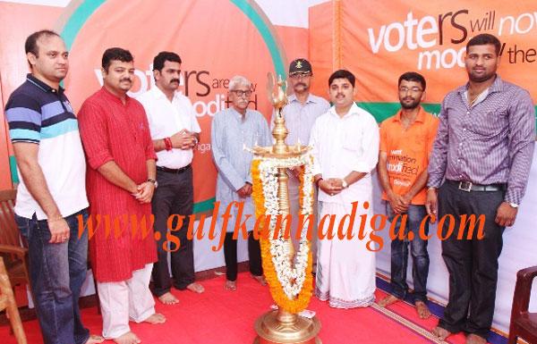 Modi_office_open