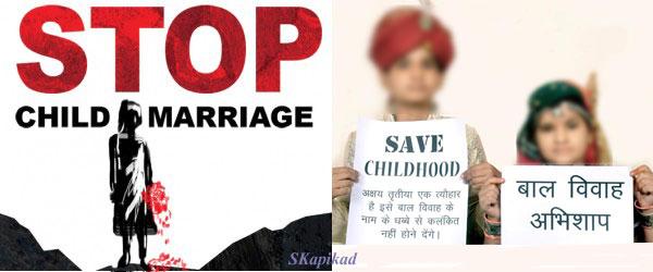 Mudabidre_stop_marriage